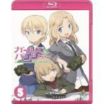 ガールズパンツァー 5 (特装限定版) [Blu-ray]