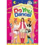 ハッピー!クラッピー Do You Dance! [DVD]