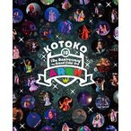 KOTOKO / 「10th Anniversary The Grand Final Live ARCH」 <通常版> [Blu-ray]