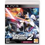 ガンダムブレイカー2 - PS3