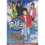 ロケットボーイズ DVD-BOX画像
