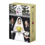 エラいところに嫁いでしまった ! DVD-BOX画像