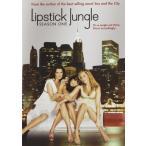 Lipstick Jungle: Season One [DVD] [Import]