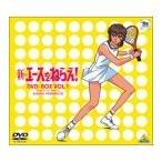 新・エースをねらえ! DVD-BOX(1) 中古 良品