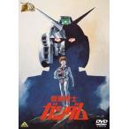 ガンダム30thアニバーサリーコレクション 機動戦士ガンダムI[2010年7月23日までの期間限定生産] [DVD] 中古 良品