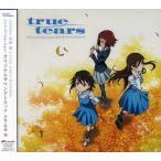 true tears オリジナルサウンドトラック 中古 良品 CD