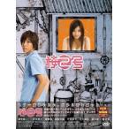 桜2号 [DVD]画像