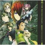 「 今井麻美 ・ 関 智一のRADIO STEINS;GATE 」+ 線形拘束のフェノグラム サウンドトラック 中古 良品 CD