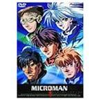 小さな巨人ミクロマン(1) [DVD] 中古 良品