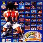 はじめの一歩 VICTORIOUS BOXES ゲーム ― オリジナル・サウンドトラック 中古 良品 CD