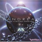 ヴァンドレッド ― ボーカル&オリジナル・サウンドトラック 中古 良品 CD