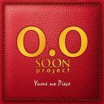 卒業アルバム2014~夢のPiece~(DVD付) 中古 良品 CD