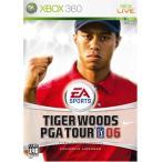 タイガーウッズ PGA TOUR 06