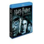 (楽天ブックス限定ジャケット)ハリー・ポッター ブルーレイ コンプリート セット(8枚組)(Blu-ray)