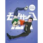 モブサイコ100 vol.005初回仕様版【DVD】