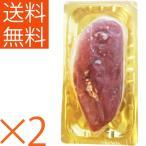 マグレカナール ミュラール 鴨ロース 鴨胸肉 大きめサイズ300g〜350g×2個 ハンガリー産【送料無料】