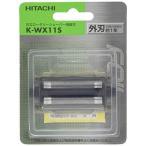 日立 K-WX11S メンズシェーバー