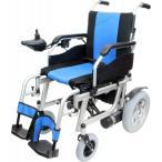 電動車椅子 CE20-HSU-12 ハピネスムーブ ツートンブ