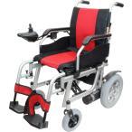電動車椅子 CE20-HSU-12 ハピネスムーブ ツートンレ