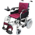 電動車椅子 CE20-HSU-12 ハピネスムーブ ワインレッ