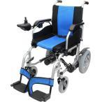 電動車椅子 CE21-HSU-12 ハピネスムーブS ツートンブ