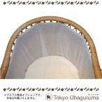 ベビーカー 2人用 東京乳母車 プスプス オプション品 綿ローンカーテン (白) 本体と同時購入で送料無料 メーカー直送
