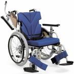 車椅子 車イス 車いす カワムラサイクル KZ20-40(38・42) 介護用品 介護 自走用 メーカー直送 メーカー保証1年付 送料無料