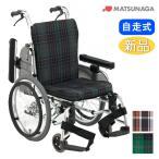 ショッピング車 車椅子 松永製作所 AR-911S モジュール 自走用