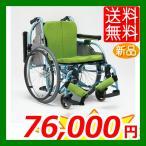 ショッピングAll 車椅子 車イス 車いす 松永製作所 REM-101 モジュール 自走用 介護用品 介護 メーカー直送 メーカー保証1年付 送料無料