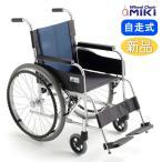 ショッピング車 車椅子 車イス 車いす 軽量 室内 室外 ミキ MiKi BAL-0 介護用品 介護 自走用 メーカー直送 メーカー保証1年付 送料無料