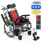 車椅子 ミキ MiKi TR-1  ティルト&リクライニング 自