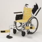車椅子 車イス 車いす 軽量 折りたたみ 室内 室外 日