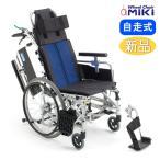 車椅子 ミキ MiKi ティルト&リクライニング BAL-11