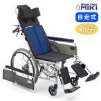車椅子 ミキ MiKi リクライニング BAL-13 自走用