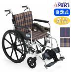 ショッピング車 車椅子 ミキ MiKi ワイドタイプ KJP-2H 介護 自走用