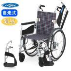 ショッピング車 車椅子 軽量 折りたたみ 日進医療器 NEO-1W 介護 自走用 多機能