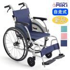 ショッピング車 車椅子 軽量 コンパクト MiKi ミキ CRT-0 自走式 カルッタ 8.9kg