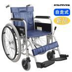 車椅子 カワムラサイクル KR801Nソフト ノーパンク スチール製 自走用 介護用品