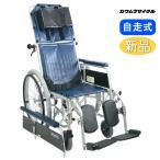 車椅子 車イス 車いす カワムラサイクル RR42-N リク