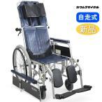 車椅子 車イス 車いす カワムラサイクル RR42-NB リク