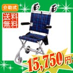 車椅子 軽量 折りたたみ マキテック のっぴー NP-001BL 介助式 簡易 携帯用