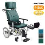 ショッピング車 車椅子 車イス 車いす カワムラサイクル KXL16-42EL ティルト&リクライニング 介助用 介護用品 介護 メーカー直送 メーカー保証1年付 送料無料