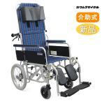車椅子 カワムラサイクル RR53-NB リクライニング 介助用 介護用品