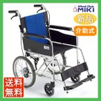 ショッピング車 車椅子 車イス 車いす 軽量 折りたたみ 室内 室外 ミキ MiKi BAL-2 介護用品 介護 介助用 メーカー直送 メーカー保証1年付 送料無料