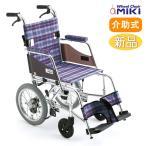 車椅子 軽量 コンパクト MiKi スキット SKT-1 介助用