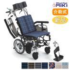 車椅子 車イス 車いす ミキ MiKi Skit シリーズ SKT-8 ティルト&リクライニング 介助式車椅子 介護用品 介助用 メーカー直送 メーカー保証1年付 送料無料