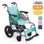 ショッピング車 車椅子 軽量 コンパクト MiKi ミキ CRT-6 介助式 カルティマ ノーパンクタイヤ 9.1kg
