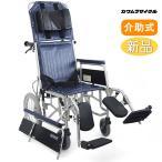 車椅子 車イス 車いす カワムラサイクル RR43-NB リク