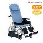 ショッピング車 車椅子 車イス 車いす 松永製作所 CM-54 リクライニング スチール製 介助用 介護用品 介護 メーカー直送 メーカー保証1年付 送料無料