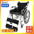 車椅子 軽量 折りたたみ ケアテックジャパン エブリィ CA-11SU 車イス 車いす 自走用 メーカー保証1年付・直送 送料無料